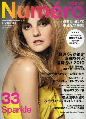 Numero Tokyo January/February 2010