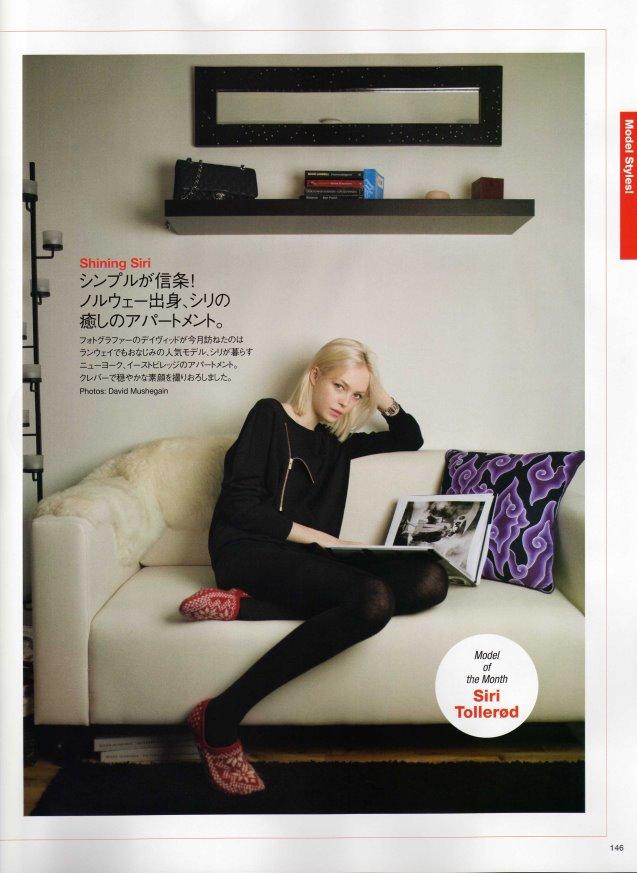Vogue Nippon February 2010