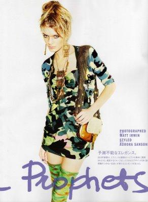 Vogue Nippon February 2010 - Bregje Heinen