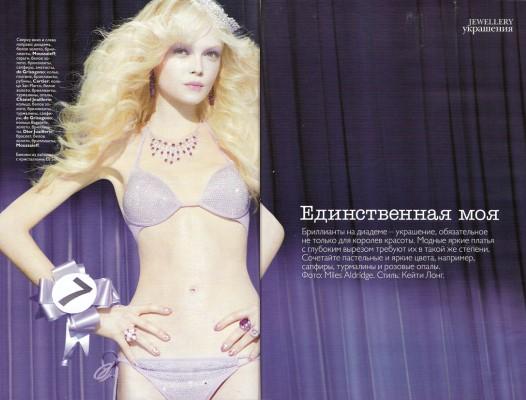Vogue Russia February 2010