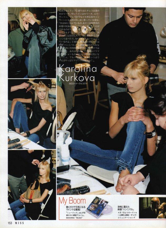 MISS July 2001 - Karolina Kurkova