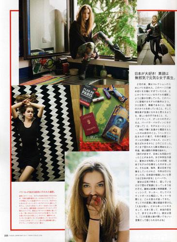 Vogue Japan May 2011 - Barbara Palvin