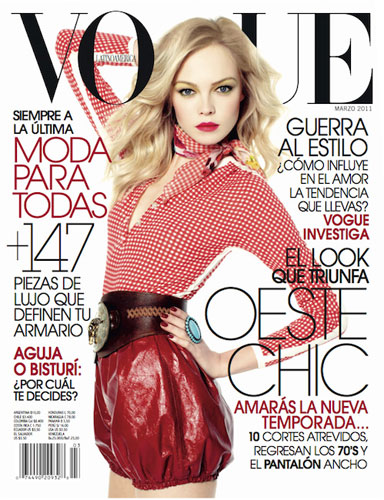 Vogue Mexico March 2011 : Siri Tollerod