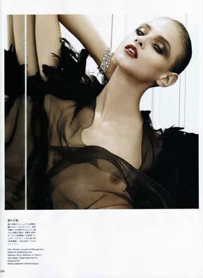 Vogue Japan May 2011 - Anna Selezneva