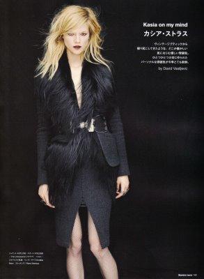 Numero Tokyo September 2010:Kasia Struss
