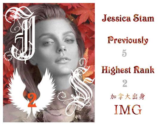 2.Jessia Stam