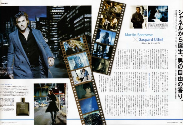 FIGARO Japon September 2010 - Bleu de Chanel