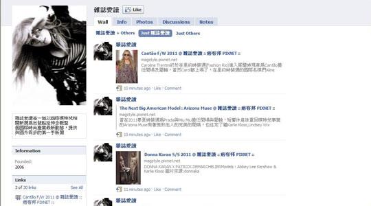 magstyle facebook