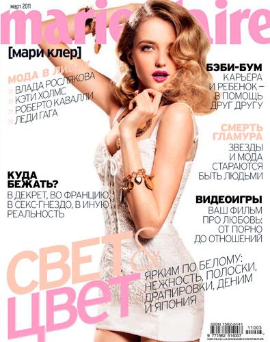Marie Claire Russia March 2011 : Vlada Roslyakova