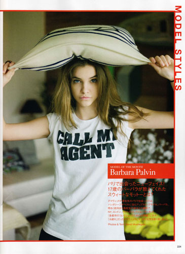 Vogue Japan May 2011 - Barbara Palvin