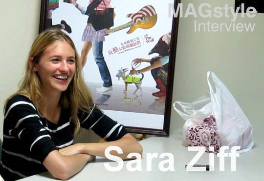 Sara Ziff Interview