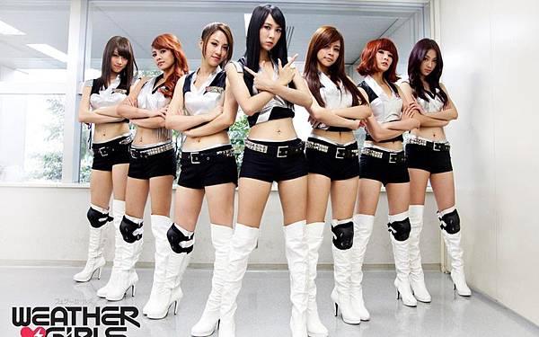 Weather Girls (天氣女孩)
