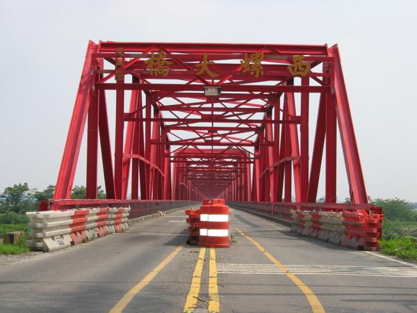 IMG_1628   西螺大橋.jpg
