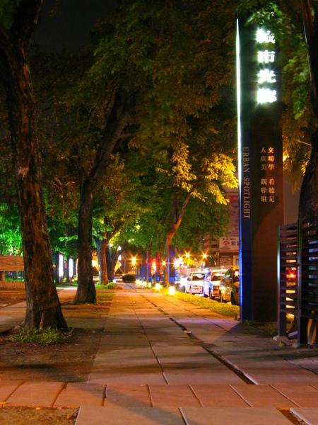 IMG_1772   城市光廊.jpg