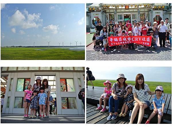 2015年社區旅遊