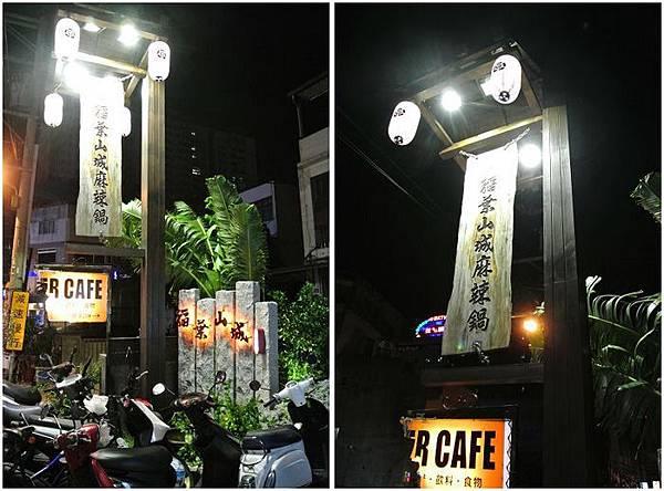 nEO_IMG_稻葉山城.jpg