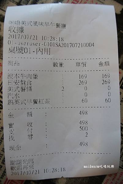 DSC_5020.jpg