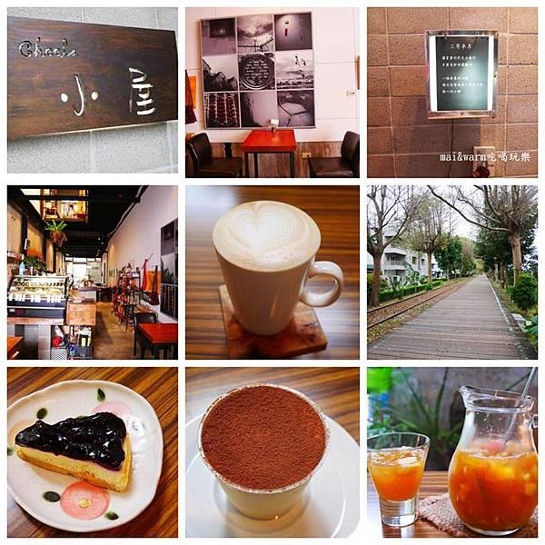 31-cheela咖啡.jpg