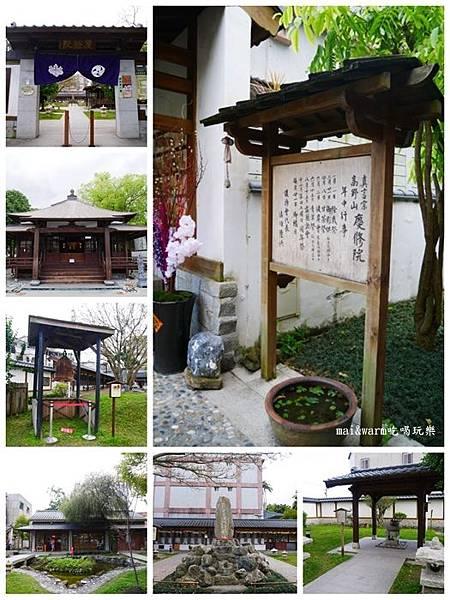 43-吉安慶修院.jpg