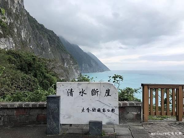 49-清水斷崖.jpg