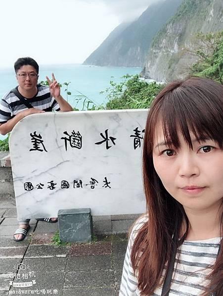 花東5日_180321_0015.jpg