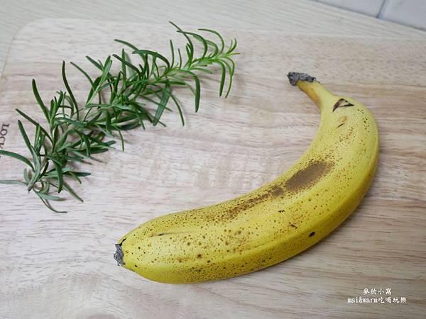 香蕉-一般DAY7.jpg