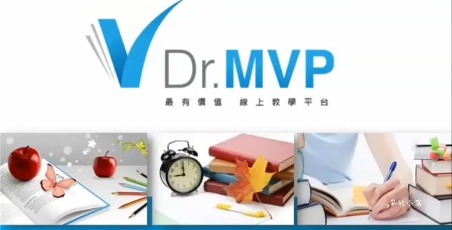 Dr. MVP-01.jpg