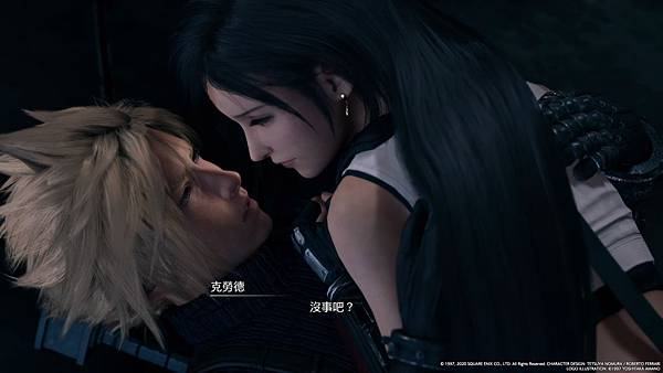 FINAL FANTASY VII REMAKE_20200412060759.jpg