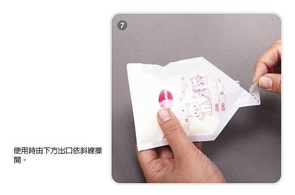milk-bags-(5)