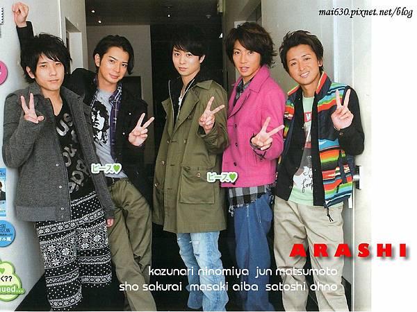 arashi023.jpg