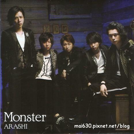 30.monster_1.jpg