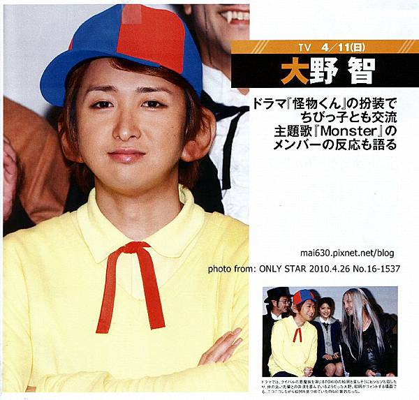 onlystar_20100426_3