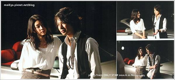 onlystar_20100621_1