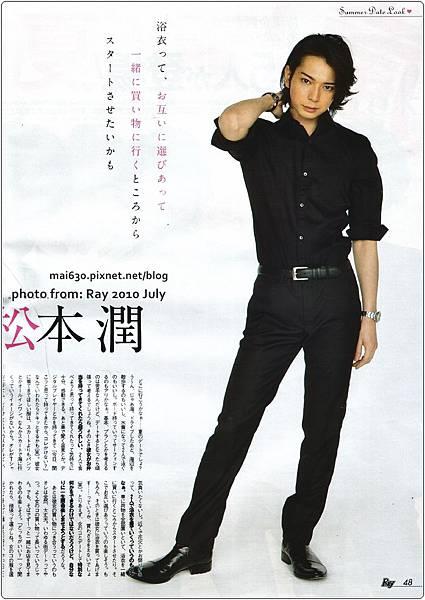 ray201007_2