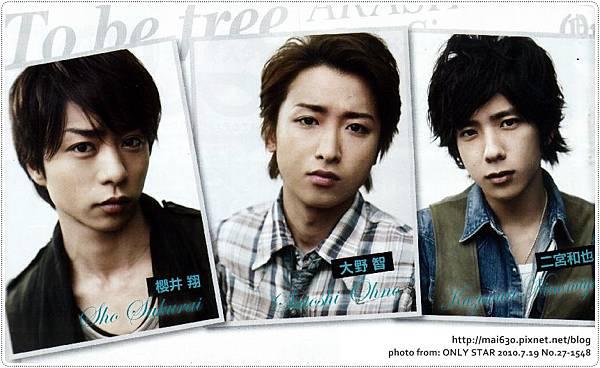 onlystar_20100719_2.2