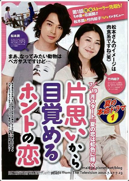 weekly_2010no28