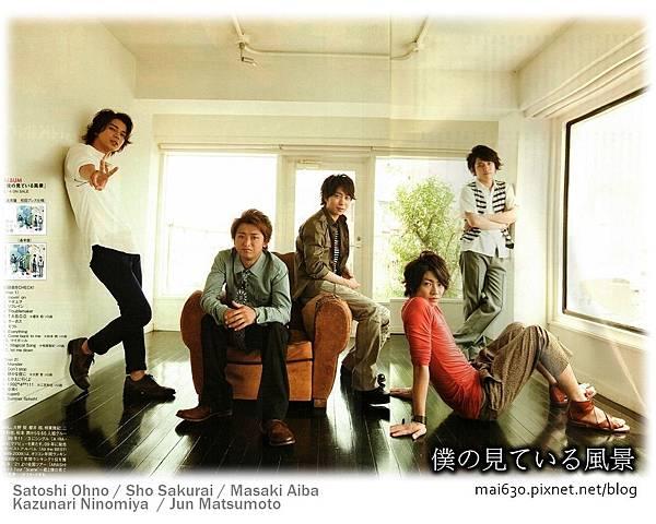 arashi029.jpg