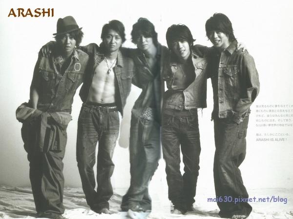 arashi002.jpg