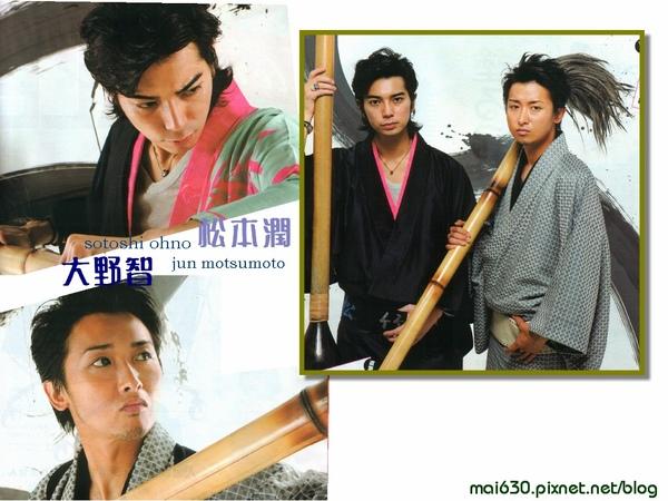 arashi003.jpg