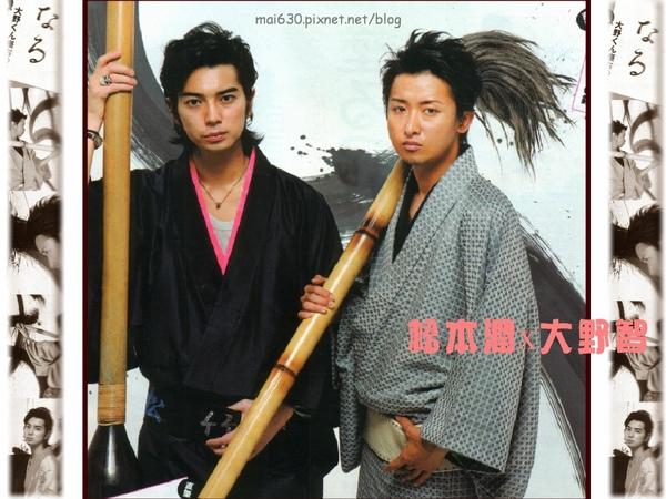 arashi004.jpg