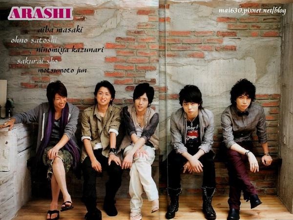 arashi013.jpg