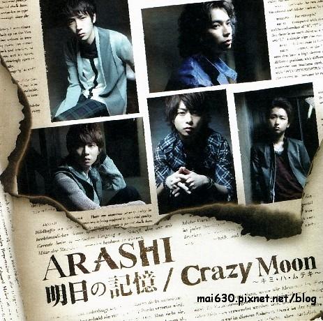 26.ashita_1.jpg