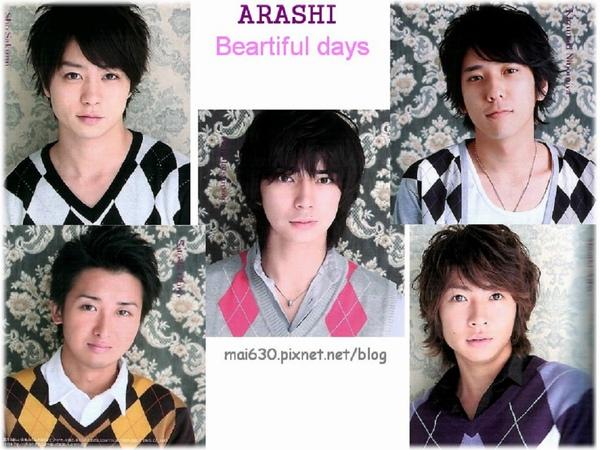 arashi016.jpg