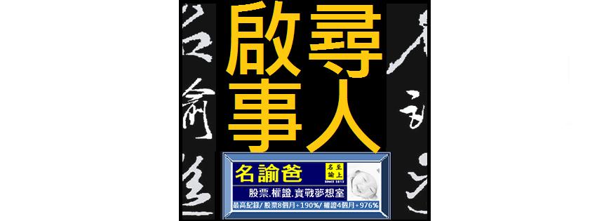 學苑介紹fb