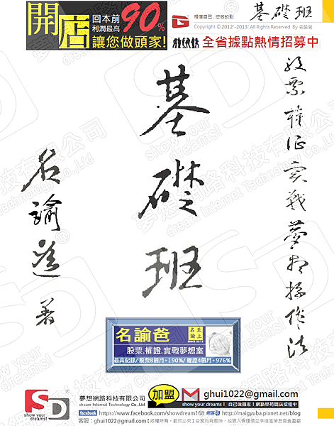 基礎班000封面.png