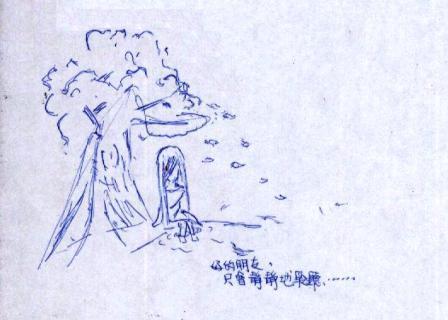沉默之湖插圖