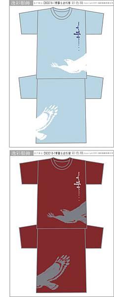 dd0029-2長庚野鳥