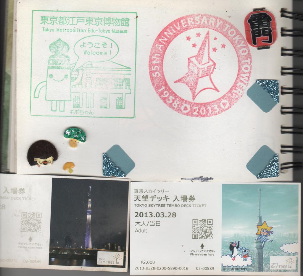 掃描_20160125 (2)