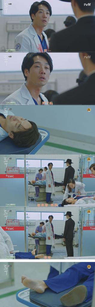 急診醫師過勞死2