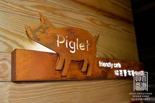 piglet-03.jpg